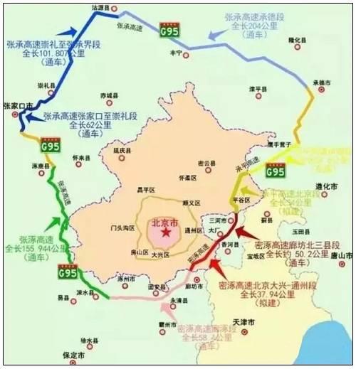 行政副中心东迁,将带动北京40万人逐渐东迁。