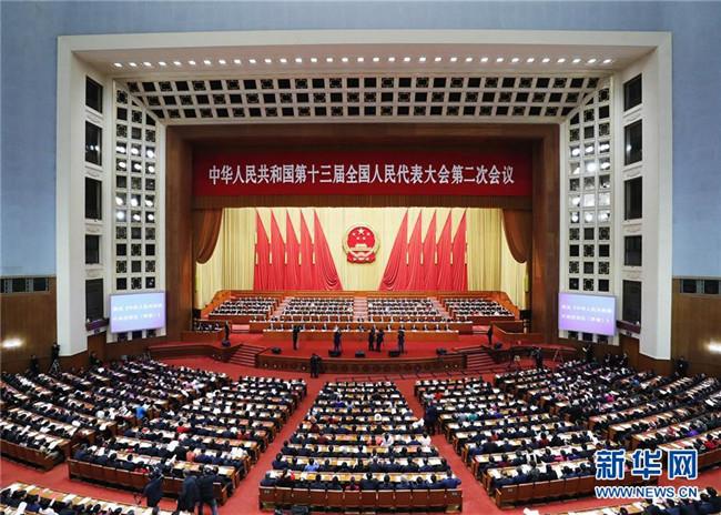 3月15日,第十三届全国人民代表大会第二次会议在北京人民大会堂举行闭幕会。 新华社记者 刘彬 摄