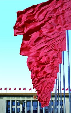 聚焦民营企业发展四大关键词:营商、减税、融资、创新