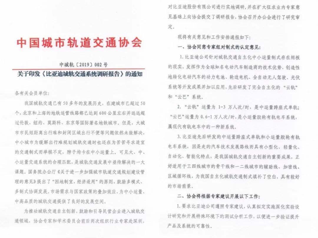 """""""两会""""代表、委员建言解决百姓出行难 """"地铁不应村村通"""""""