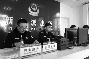 去年,派出所共接警15516起,占全区接警总量的18.46%,日均接警42.5起.