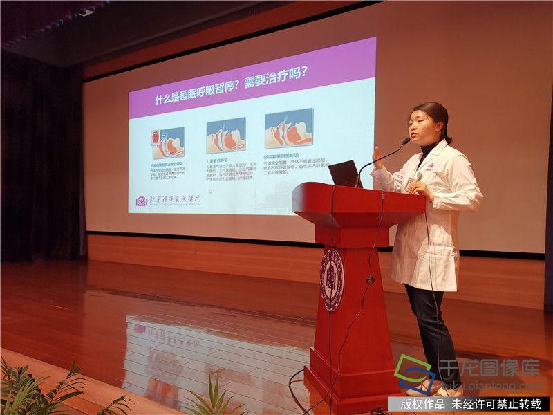 北京回天地区有睡眠呼吸障碍居民可获监测诊断机会