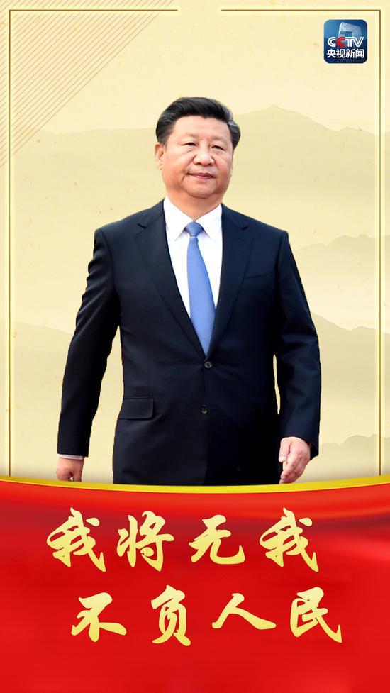 《时政新闻眼》梳理发现,作为有着近14亿人口的东方大国国家元首,习