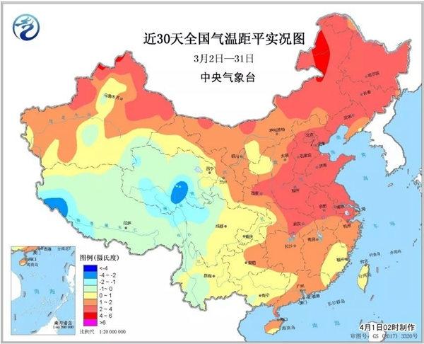 未来一周北京山西河北森林火险气象等级极高