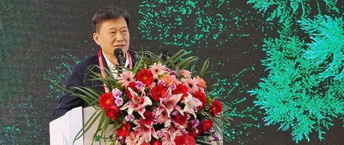 朗诗集团董事长田明受邀于开幕式致辞