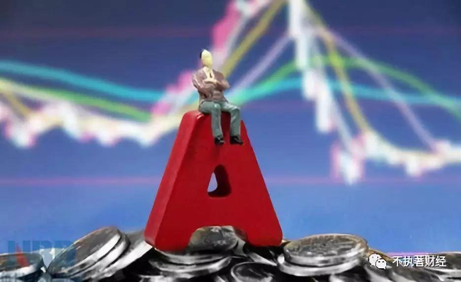 海外基金经理:A股上涨才刚开始 靠不靠谱?www.lxym8.com