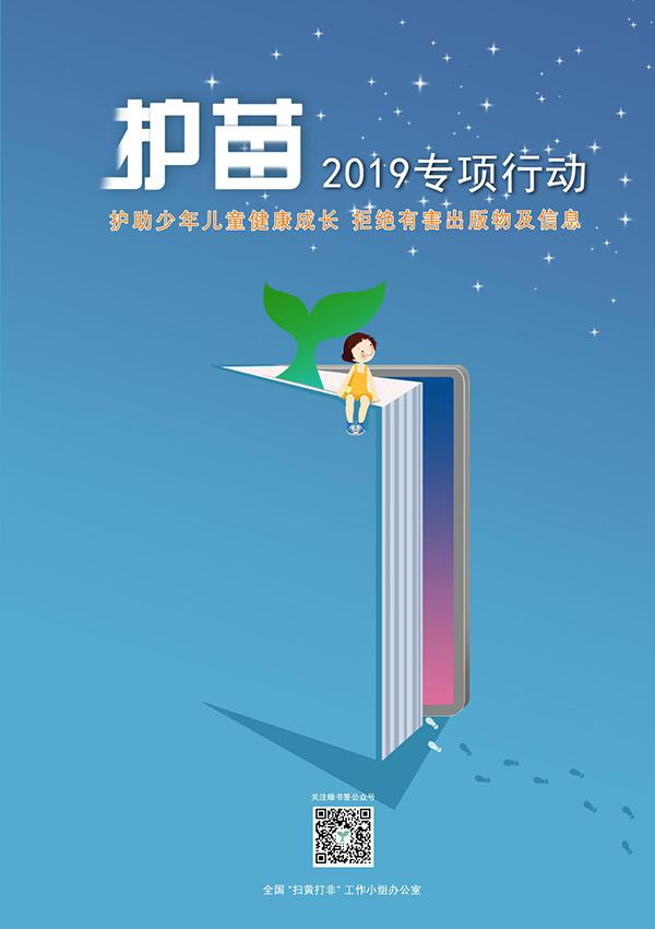 新华网北京4月10日电  今天,全国