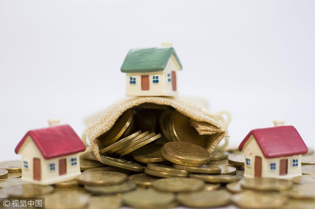 中迪投资公告称,2018年度内公司积极推动新添三项房地产投资项现在,2018年第三季度末和第四季度初,各房地产投资项现在一连开盘出售,营销费用大幅添添。现在,公司属下房地产投资项现在均处于开发建设中,尚未收工交付,而公司以房产收工验收并交付为收入确认结转条件,故公司通知期内发生折本。