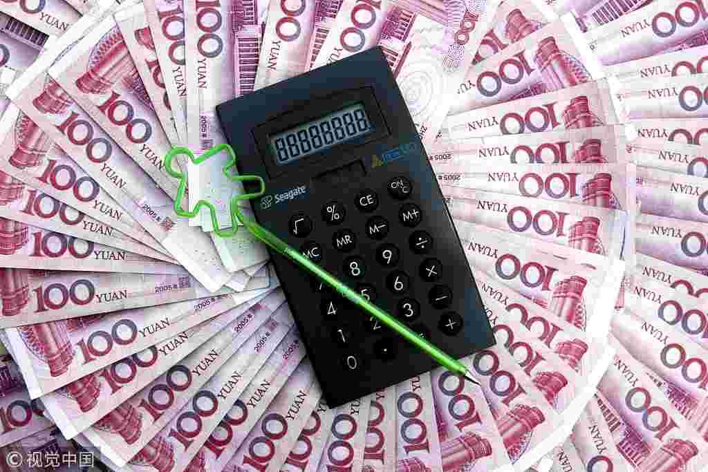 陪同着业务版图膨胀,均瑶集团的债务程度不息上升,2015-2017岁暮及2018年9月末,公司欠债总额别离为214.91亿元、225.60亿元、282.03亿元和439.14亿元,资产欠债率别离为69.75%、63.32%、65.93%和66.05%。