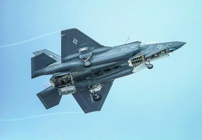 日本找到F-35战机残骸
