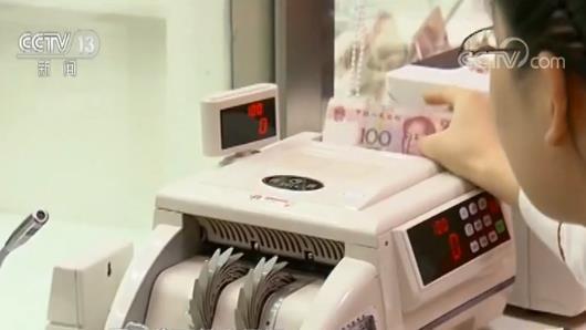 IMF货币和资本市场部部门主管:中国政府稳定金融风险举措积极