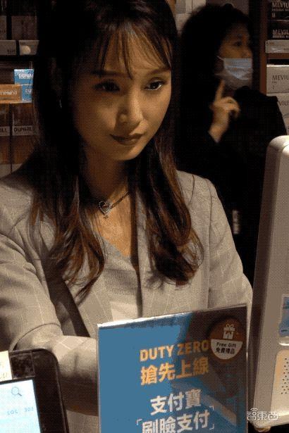 刷脸支付入港记:从马云开始的支付宝五年刷脸历史