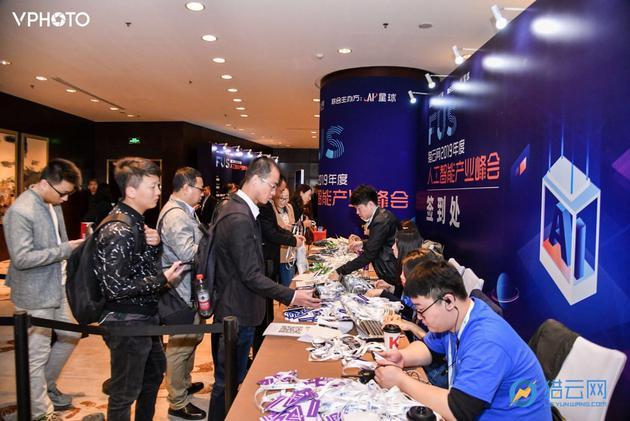 2019年猎云网人造智能产业峰会:创新独角兽抢占先机