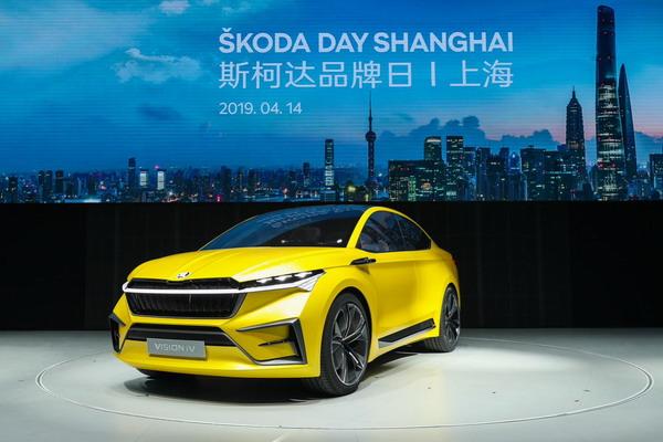斯柯达产量突破2200万辆 VISION iV概念车亮相上海