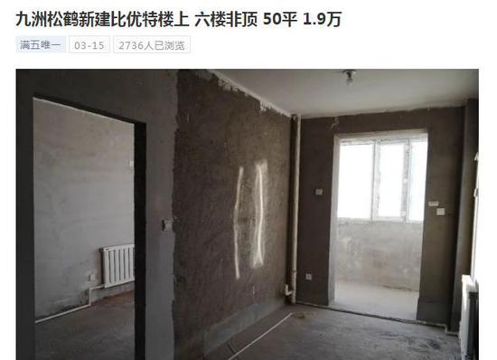 """""""煤都""""鹤岗房子1.5万一套 为啥当地人不买?"""