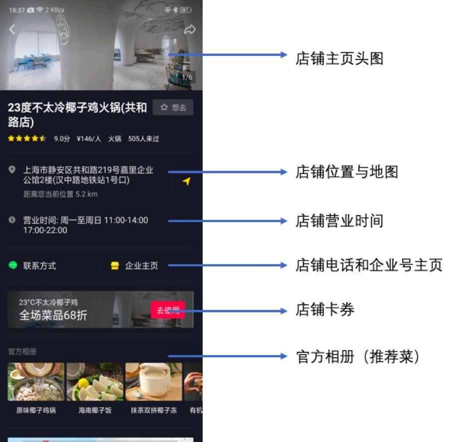 抖音抖屏教程_抖音商家爆店码怎么做_抖音短视频教如何抖屏