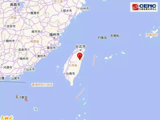 台湾花莲发生6.7级地震,系今年以来我国最大地震