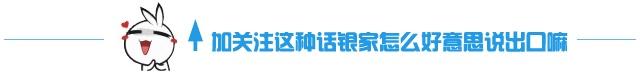 从今日头条抄袭到京东水逆,为何互联网公司人设会接连崩塌?