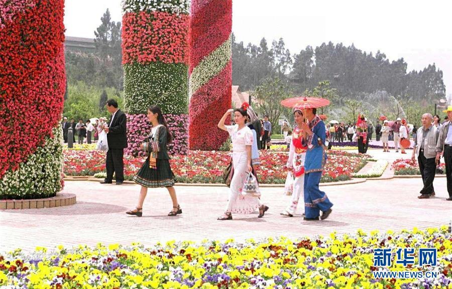 1999年5月1日,昆明世园会正式开园。这是参观者在昆明世园会游览。 新华社记者 王长山