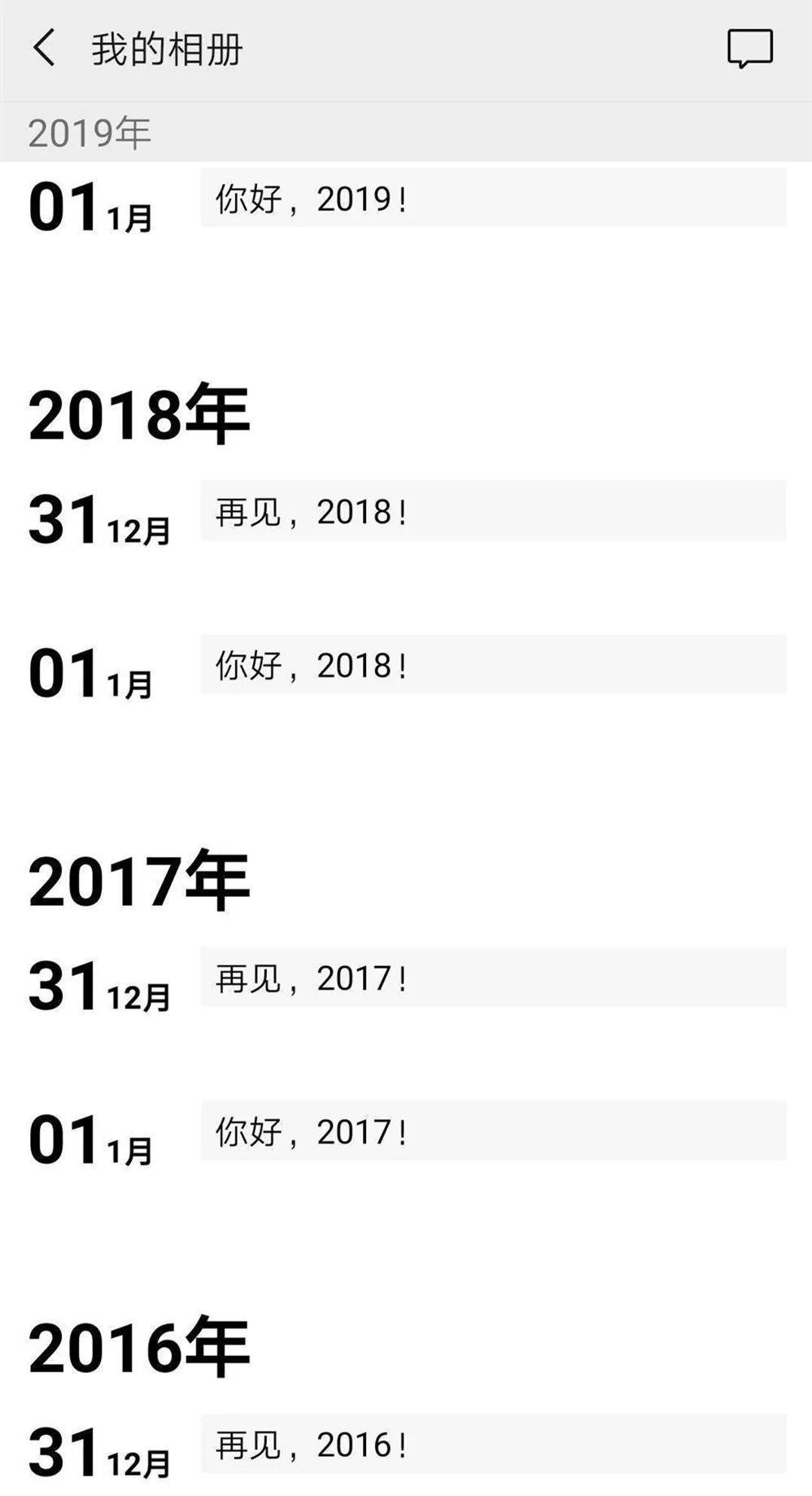 """搞这么累!微信朋友圈新增""""一个月可见"""",为啥不能自定义时间?"""