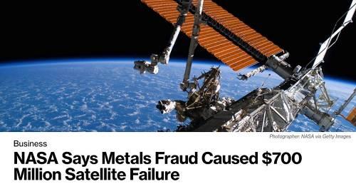 美国百年铝企篡改数据近20年,NASA两颗卫星因它坠毁!