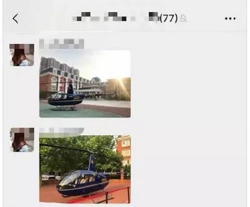 炫富?炒作?小学生家长直接把直升机开到学校…网友:还以为是段子