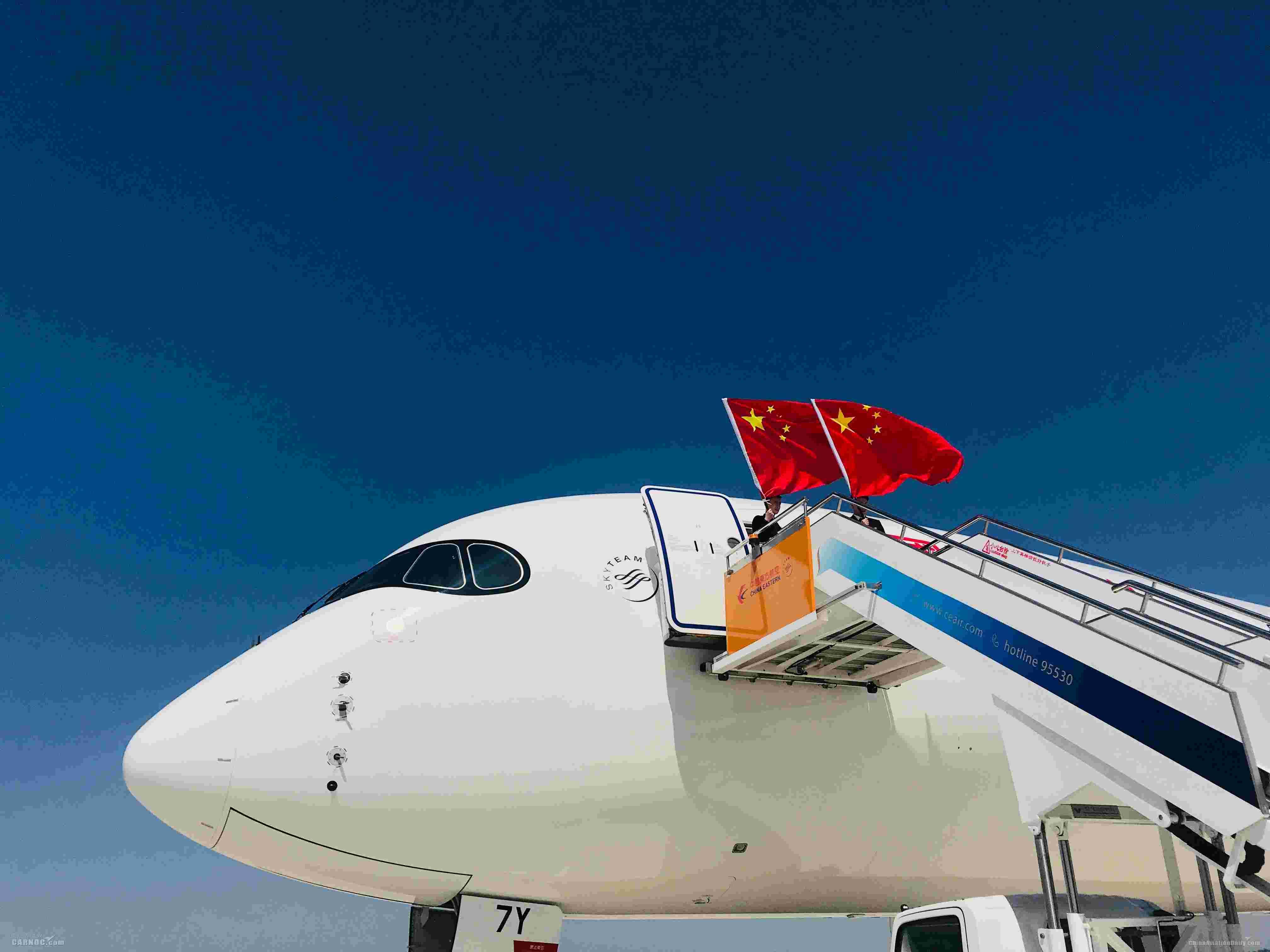 东航技术浦东维修基地保障A350在大兴机场试飞