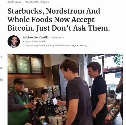 """""""双子星""""兄弟用加密货币买咖啡"""