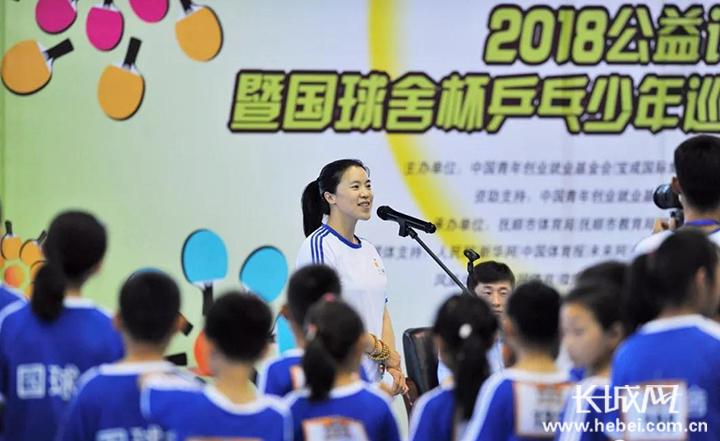 乒乓球奥运冠军王楠.河北体育局供图2017茂名市龙舟赛图片