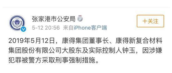 """北京银行""""出来走两步"""" *ST康得怒怼后涨停了"""