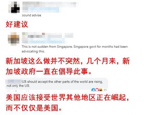 西方盟友接连表态:欢迎中国崛起