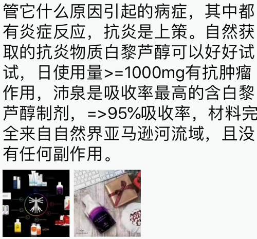 """中国1.2万""""超级旅行团""""震惊瑞士!做直销的海外旅游到底有多野..."""