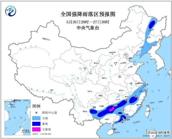 暴雨蓝色预警 湖南广西广东等地有大到暴雨