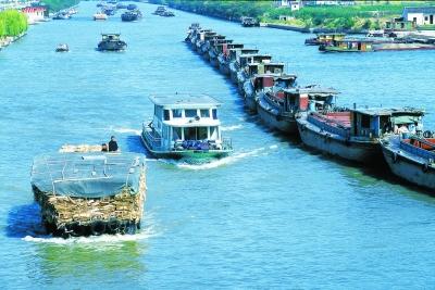 大运河精神的时代价值