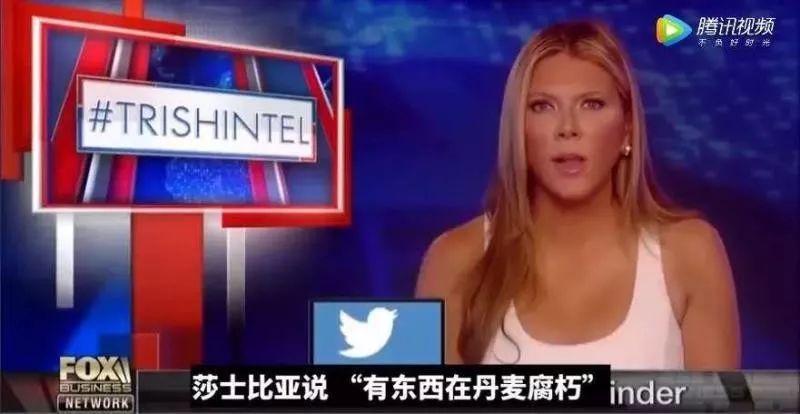 Trish和刘欣,一场注定要写进历史的电视辩论