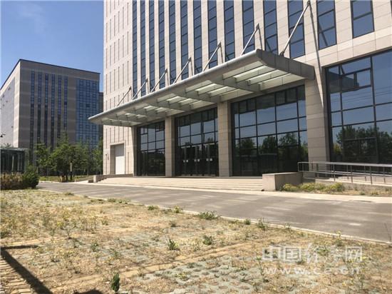 长安汽车北京工程研究院办公楼