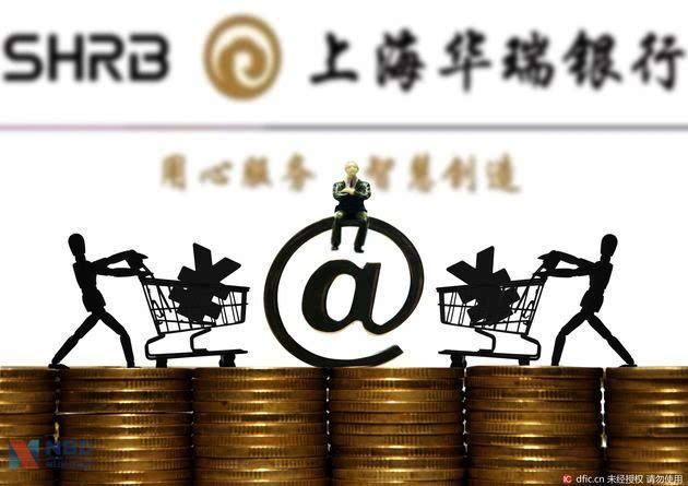 上海华瑞银行接连领罚单 做大存款难破题