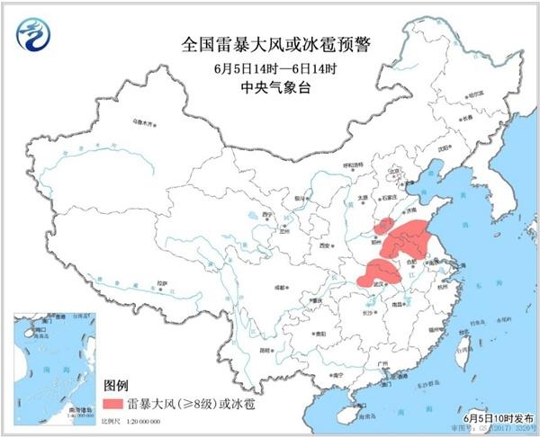 强对流蓝色预警 山东江苏湖北等地有雷暴大风或冰雹