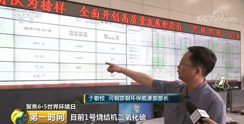 """五部委联手:暗色系产业变""""绿色""""!""""大变局""""来了"""