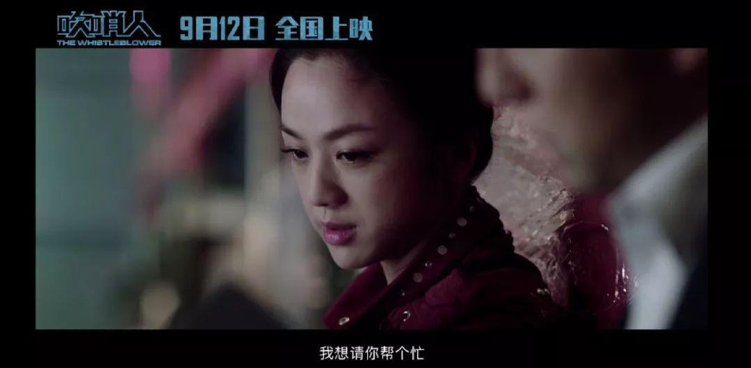 """2019中秋档现""""神仙阵容"""",薛晓路、汤唯、雷佳音组团开创华语电影新题材"""