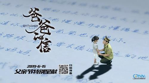 """""""如果是儿子,我取名,是女儿,你取名,她想做什么都可以。""""这是叶紫宁出生前一个月,叶锦辉留给妻子的话。"""