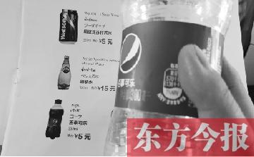"""飞机上所售可乐""""缺斤短两""""? 祥鹏公司即日起停售涉事饮料"""