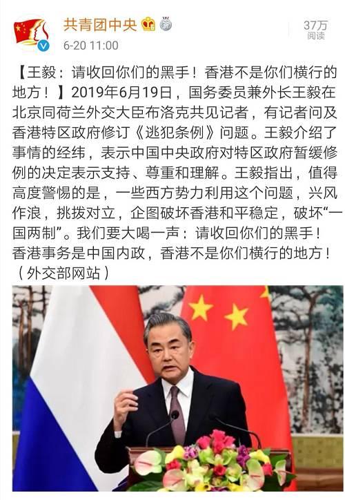 来源:共青团中央(ID:gqtzy2014)综合整理自外交部官方网站