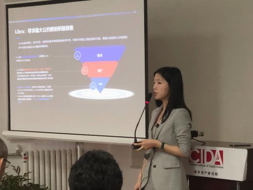 OK战略副总裁徐坤:Libra是寻求最大公约数的积极探索