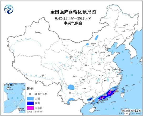 广东福建局地大暴雨 中央气象台发布暴雨蓝色预警