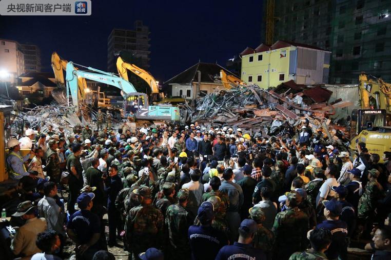 柬埔寨塌樓事故致28人死亡26人受傷 涉事4中國公民被羈押候審