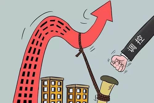 3、楼市稳定大局已定,房价不会大涨大跌。