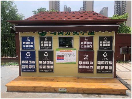 他山之石 典型国家垃圾分类的经验日本 专用垃圾房+非规定时间内不能随意扔垃圾