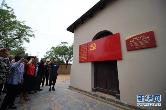 在河北西柏坡中国共产党七届二中全会会址,党员重温入党誓词(6月20日摄)。新华社记者 朱旭东 摄