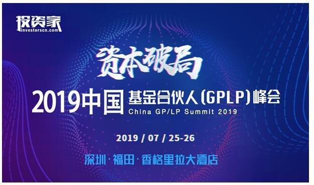 中国西部开发网,独一味股吧,2000多位商界精英要在深圳汇聚,探讨一件大事!
